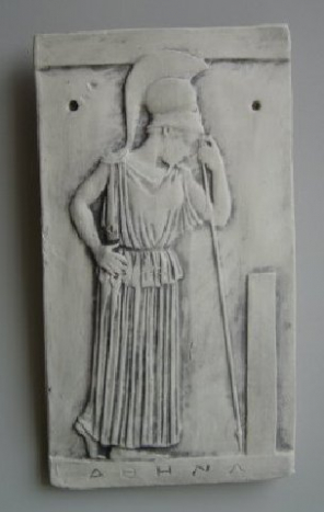 athena_wall_plaque.jpg