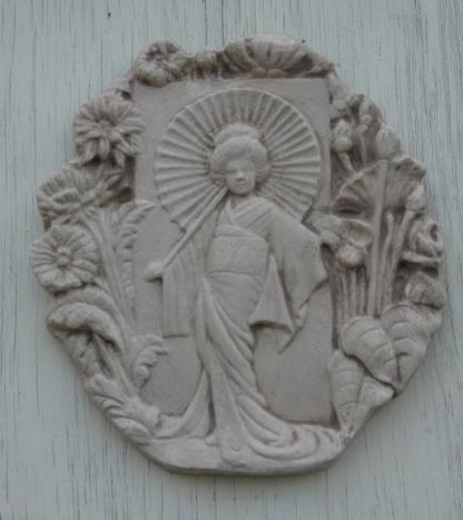 geisha_plaque.jpg